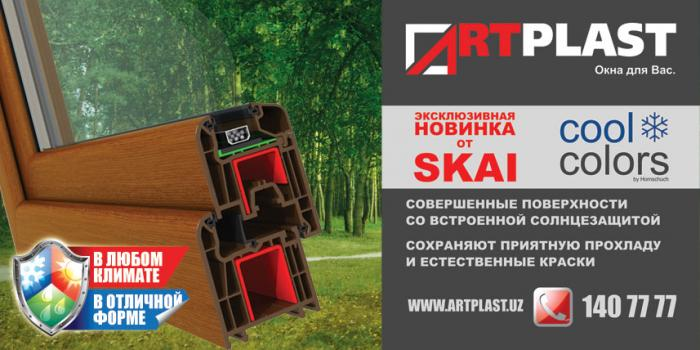 Art Plast windows